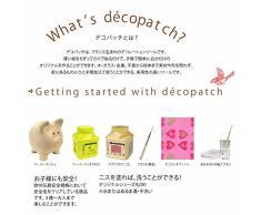 DecoPatch - Árbol de Navidad (18 cm)