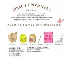 Decopatch - Juego de adornos para árbol de Navidad con cordel para colgar (diámetro de 6,5 cm, papel maché, 6 unidades)