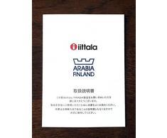 Iittala Alvar Aalto Collection Jarrón, Florero, Jarrón de Sala, Jarrón de Mesa, Vidrio, Azul Lluvia, 12 cm, 1007823